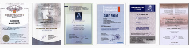 sertificates